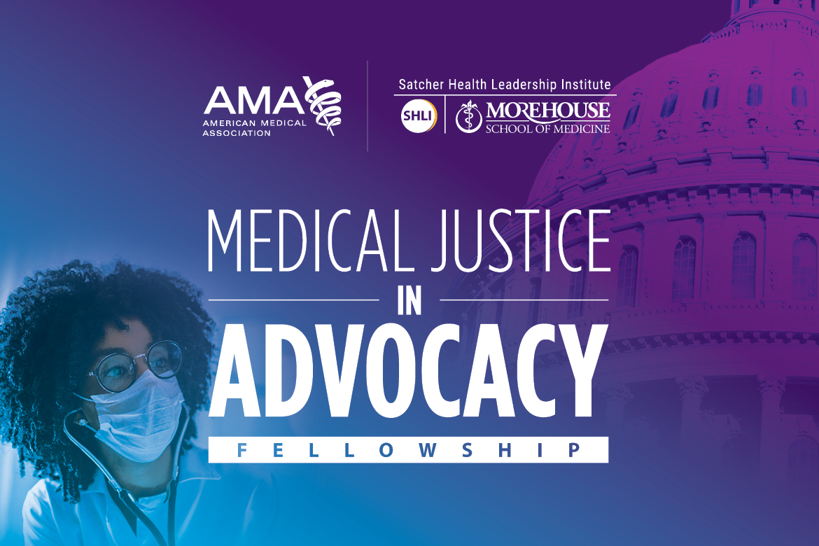 Medical Justice in Advocacy Fellowship logo