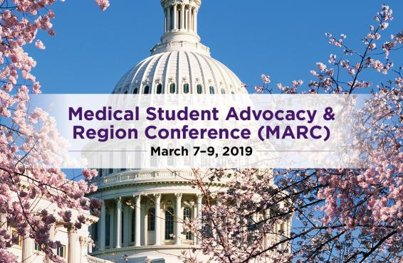 Graphic for Medical Student Advocacy & Region Conference (MARC)